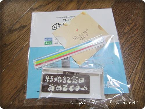 ピクトケーキ3.JPG